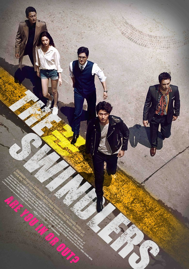 The Swindlers Poster