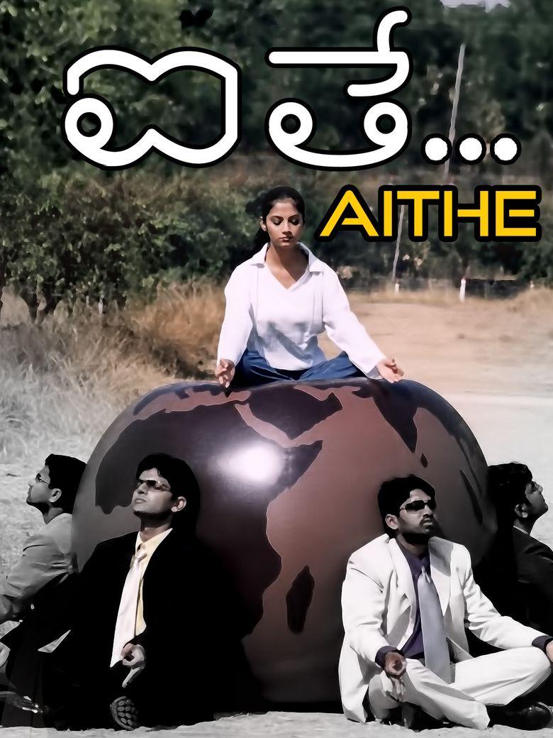 Aithe Poster