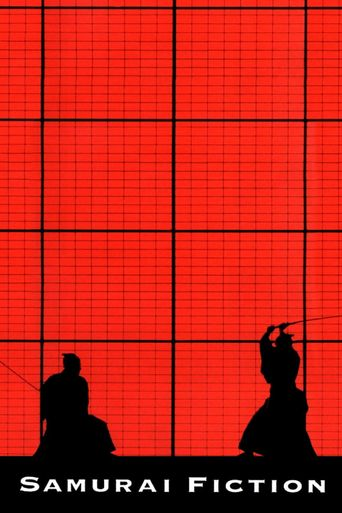 Samurai Fiction Poster