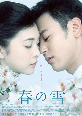 Snowy Love Fall in Spring Poster