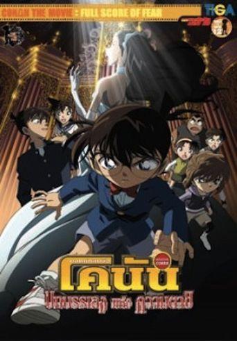 Detective Conan: Full Score of Fear Poster
