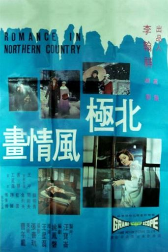 Romance in Northern Country Poster