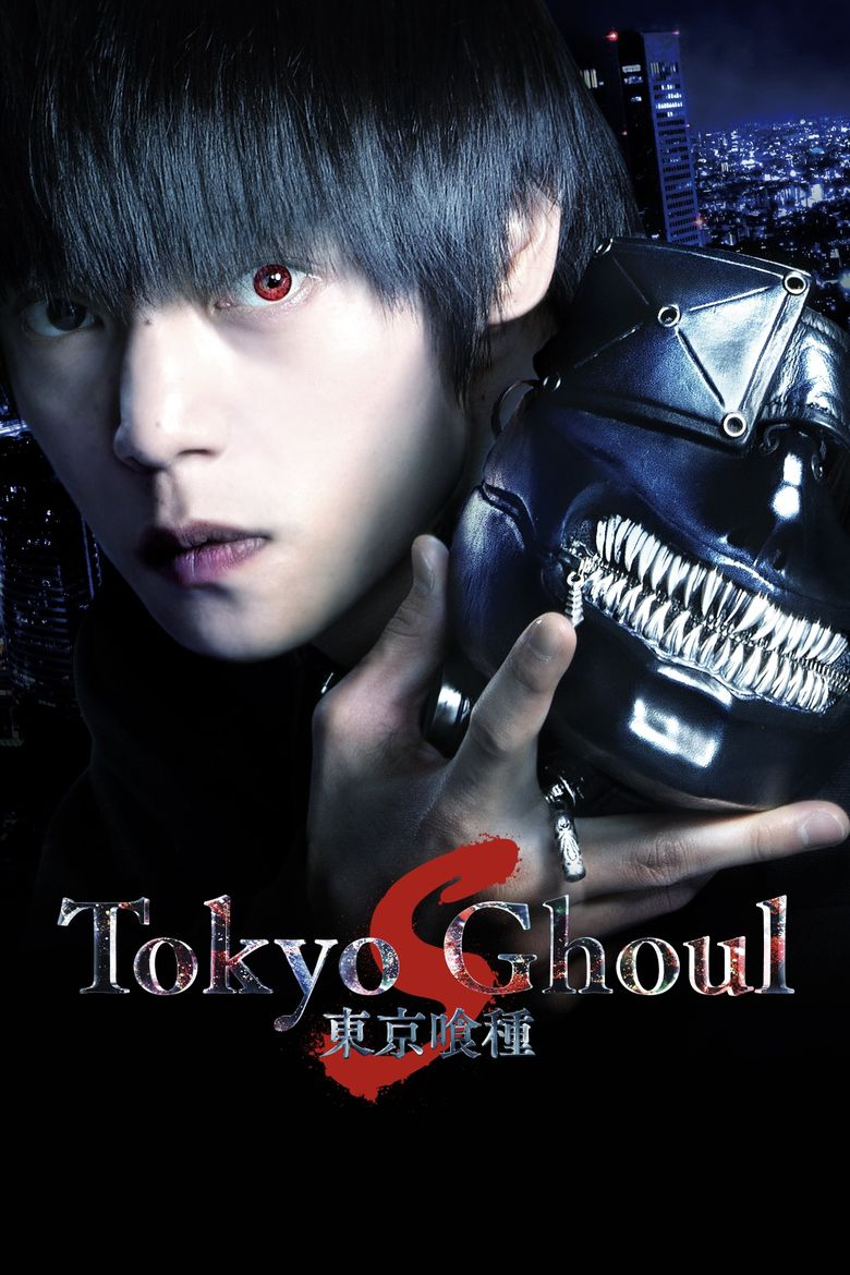 Tokyo Ghoul 'S' Poster