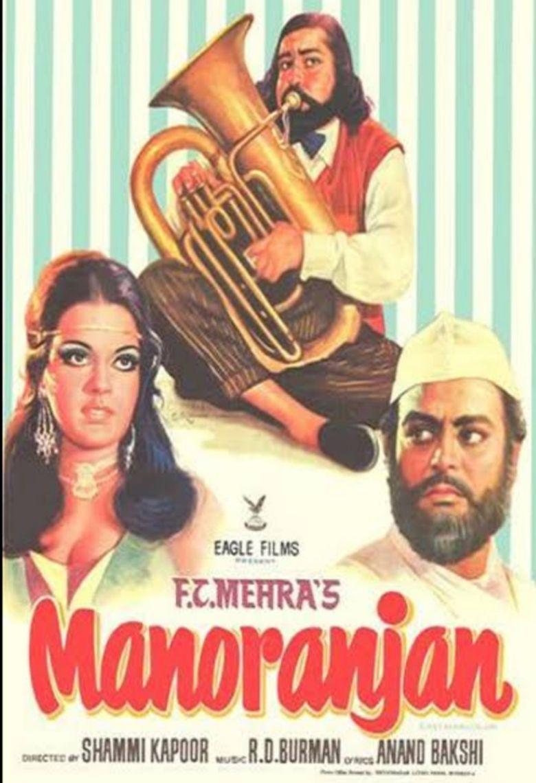 Manoranjan Poster