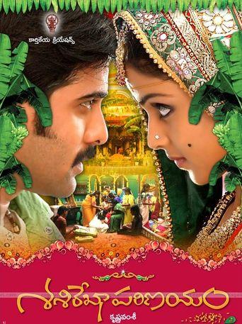 Sasirekha Parinayam Poster