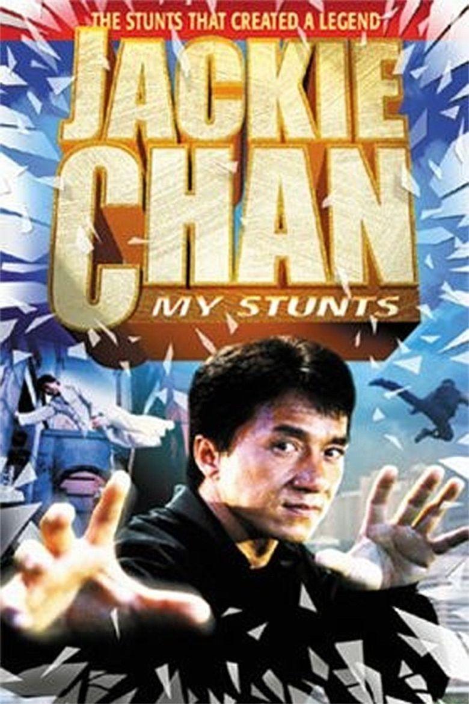 Jackie Chan: My Stunts Poster