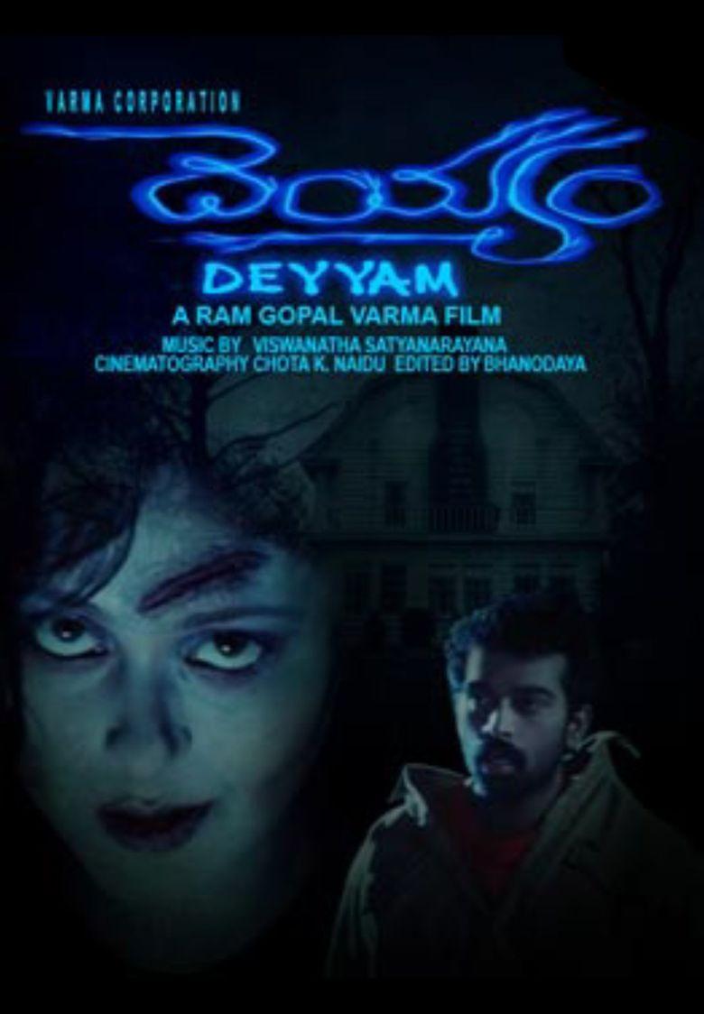 Deyyam Poster
