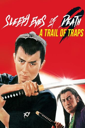 Sleepy Eyes of Death 9: Trail of Traps Poster