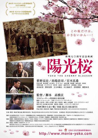 Yôkô the Cherry Blossom Poster