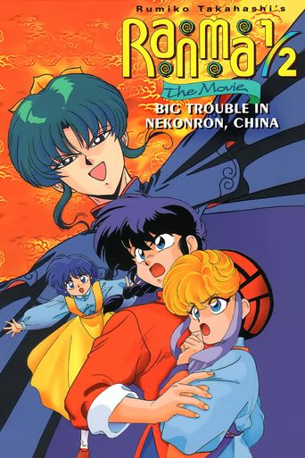 Ranma ½: The Movie 1, Big Trouble in Nekonron, China Poster