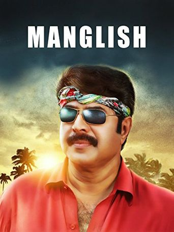 Manglish Poster