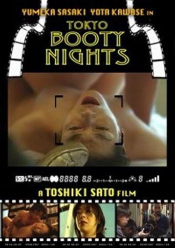 Tokyo Booty Nights Poster