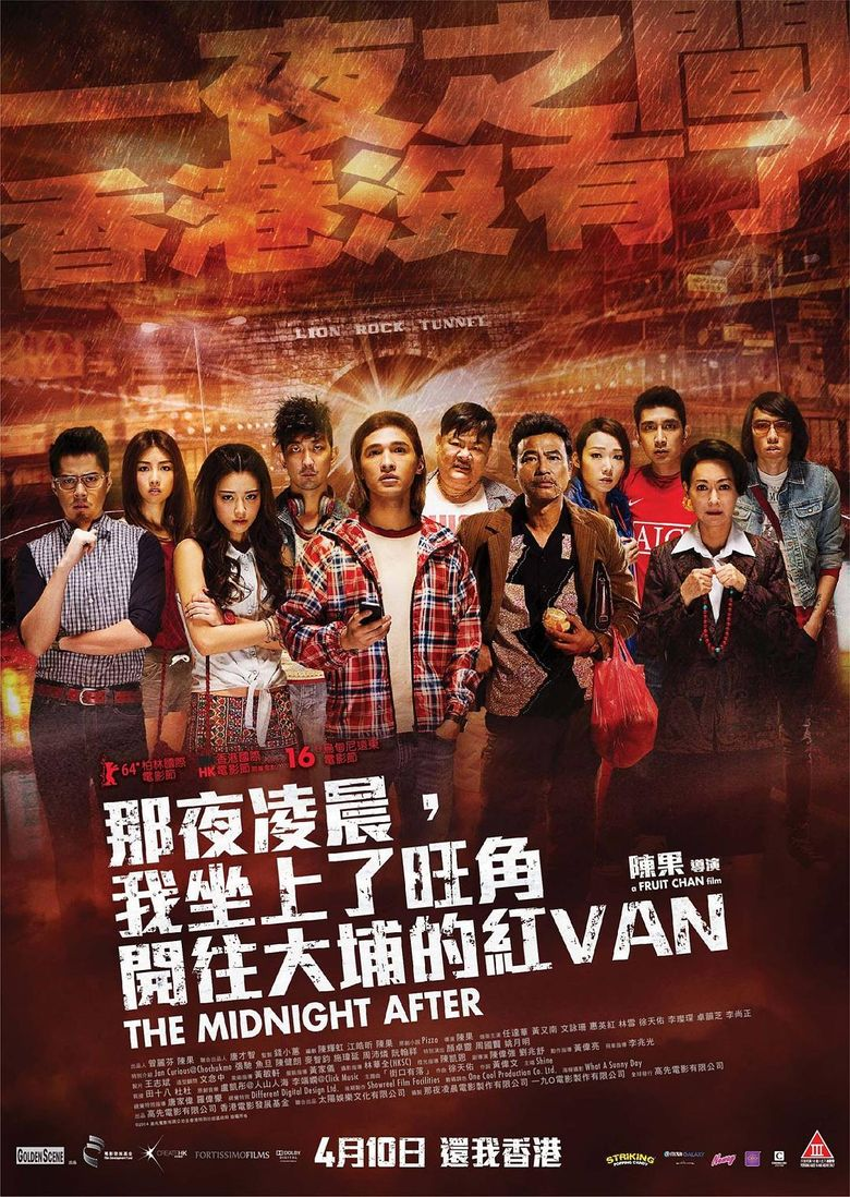 The Midnight After Poster
