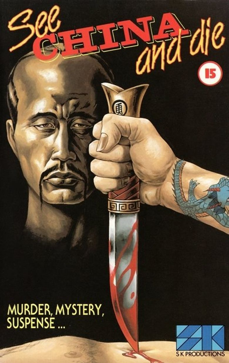 See China and Die Poster