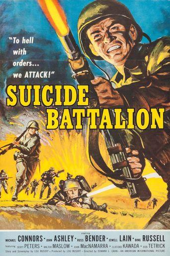 Suicide Battalion Poster