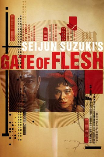 Gate of Flesh Poster