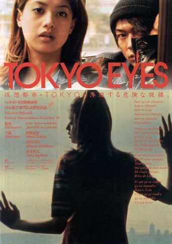 Tokyo Eyes Poster