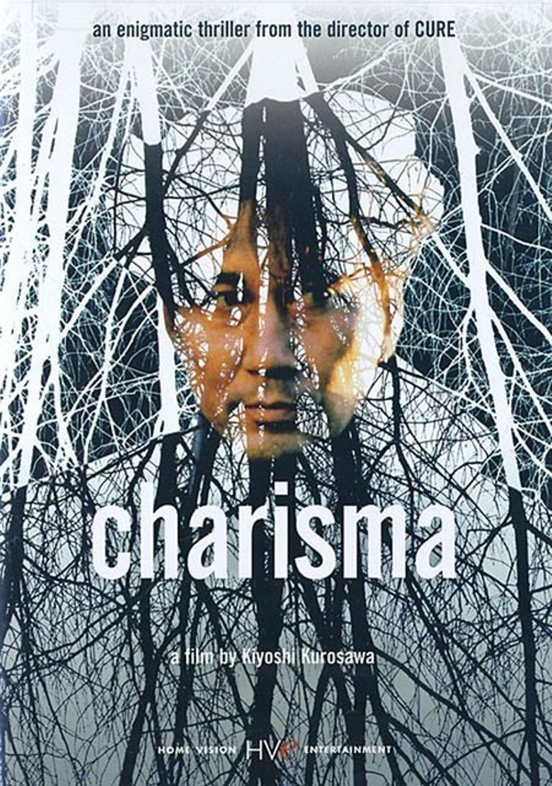 Charisma Poster