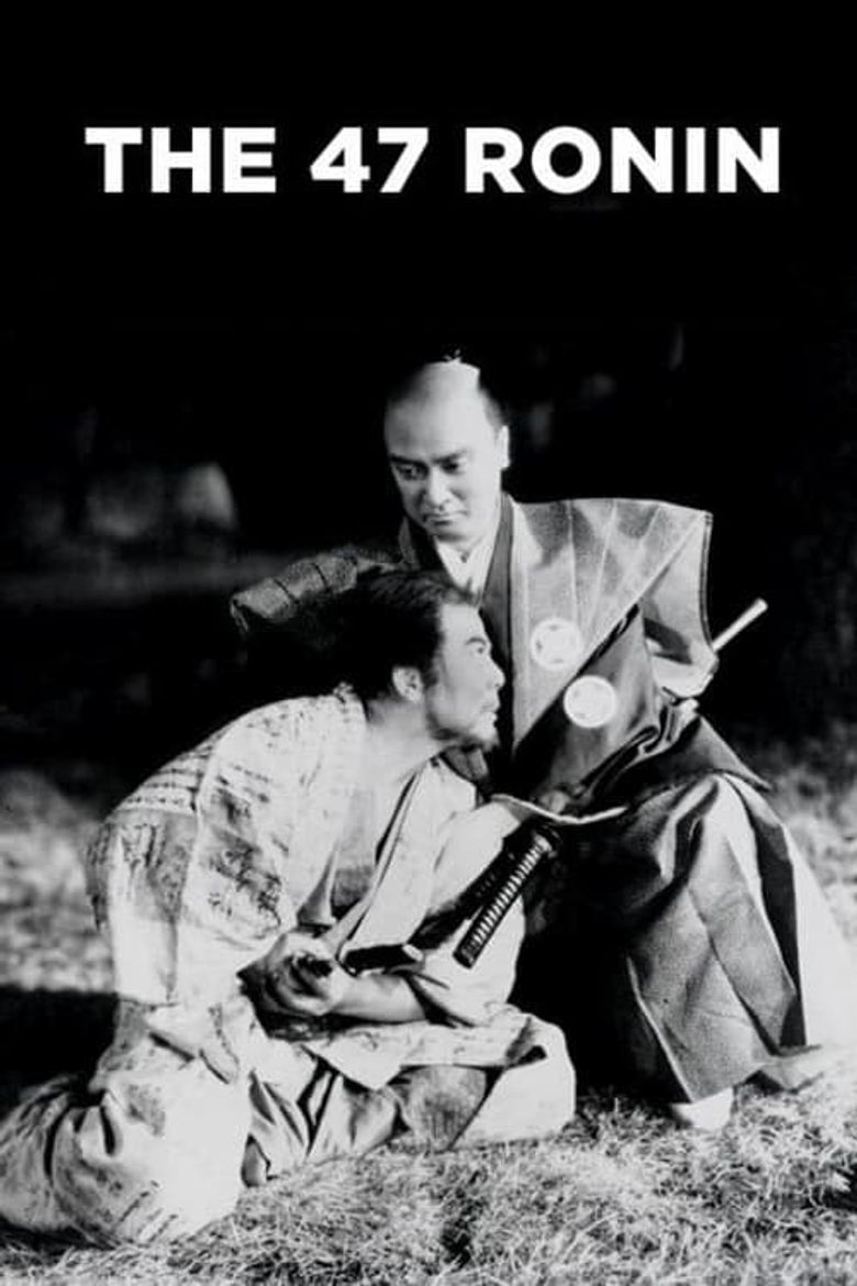The 47 Ronin 1941 Where To Watch It Streaming Online Reelgood
