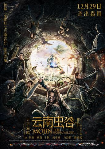 Mojin: The Worm Valley Poster
