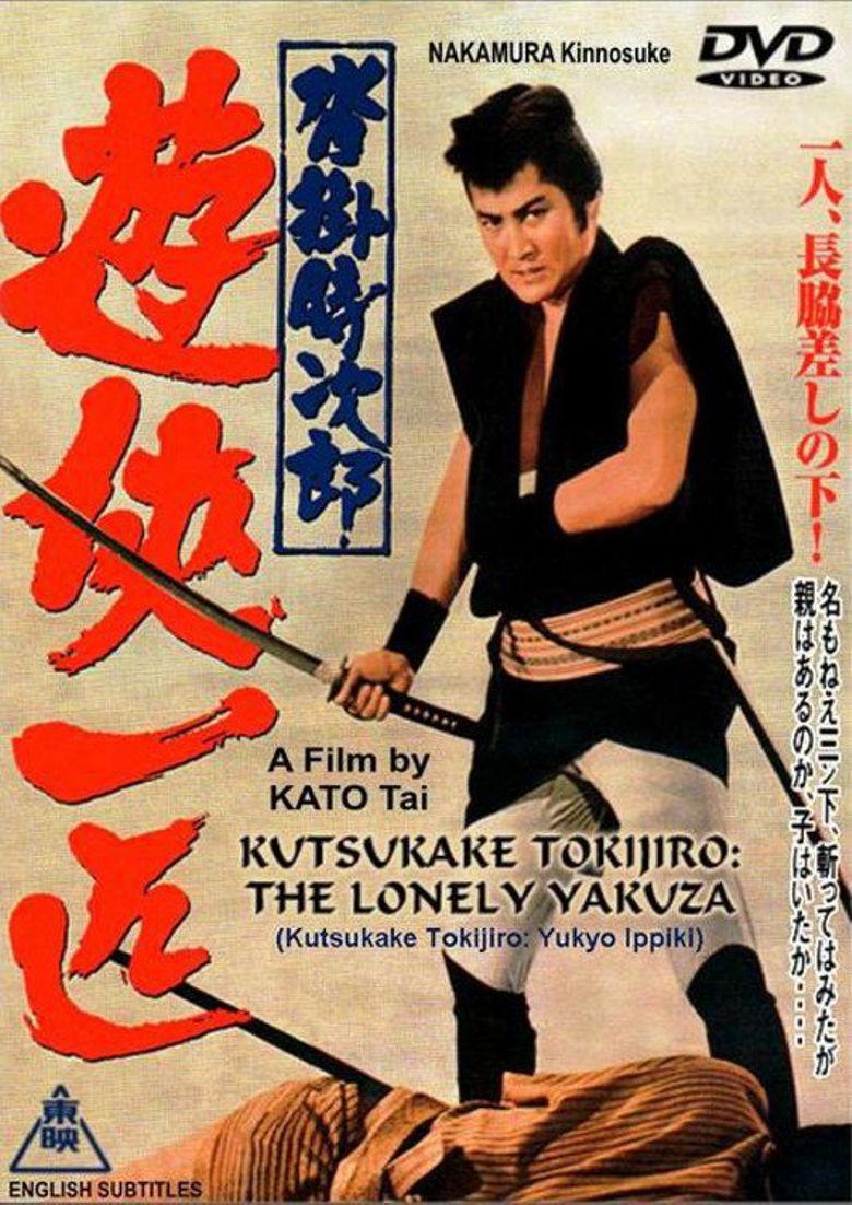 Kutsukake Tokijiro: The Lonely Yakuza Poster