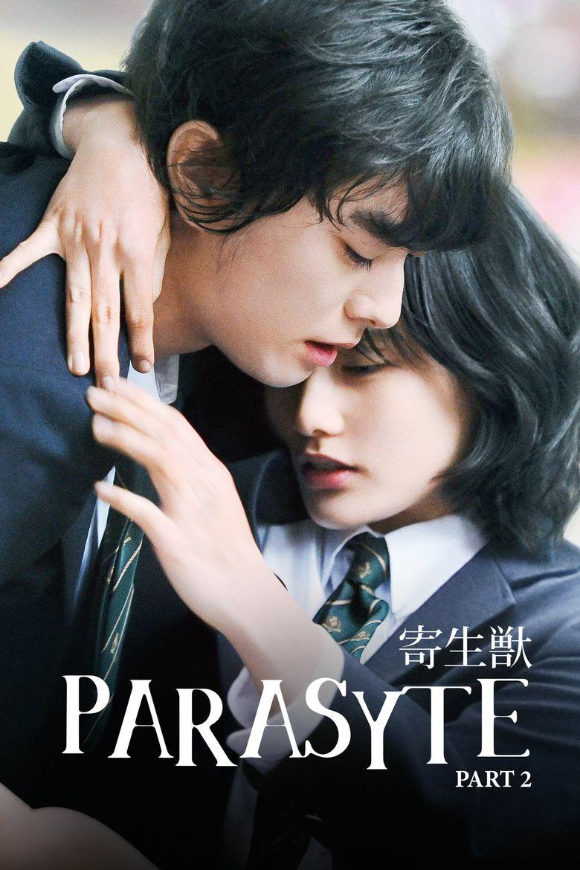Parasyte: Part 2 Poster