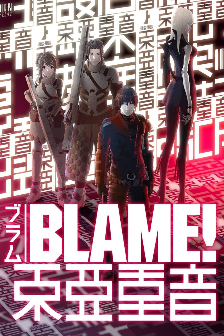 Watch Blame!
