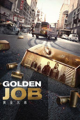 Golden Job Poster