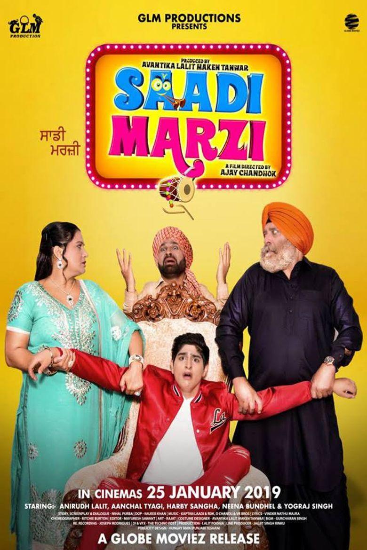 Saadi Marzi Poster
