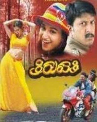 Thirupathi Poster
