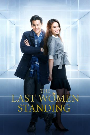 The Last Women Standing Poster