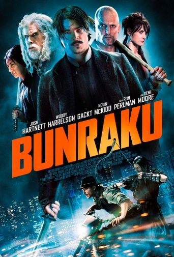 Watch Bunraku