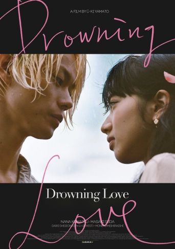Drowning Love Poster