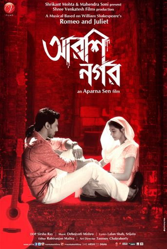 Arshinagar Poster