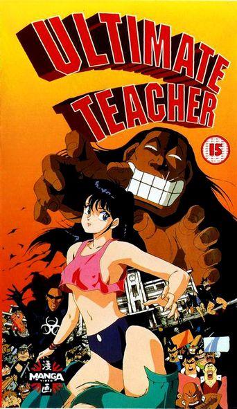 Ultimate Teacher Poster