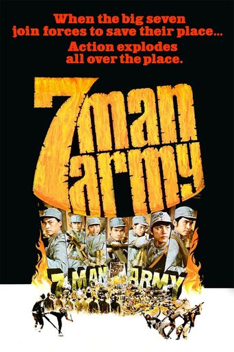 7-Man Army Poster