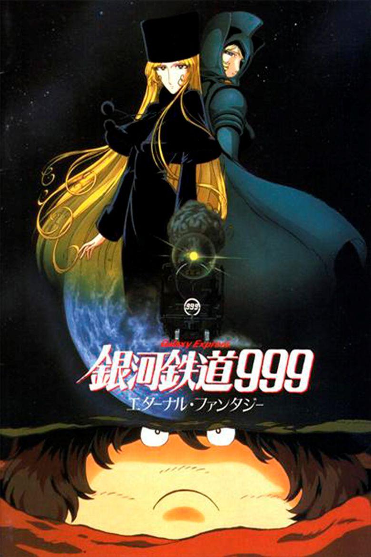 Galaxy Express 999: Eternal Fantasy Poster