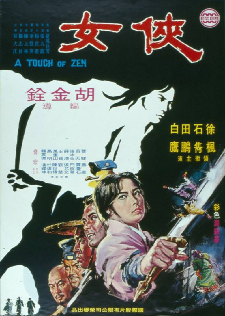 A Touch of Zen Poster