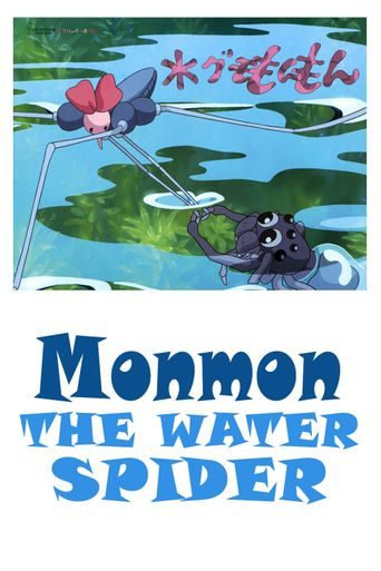 Monmon the Water Spider Poster