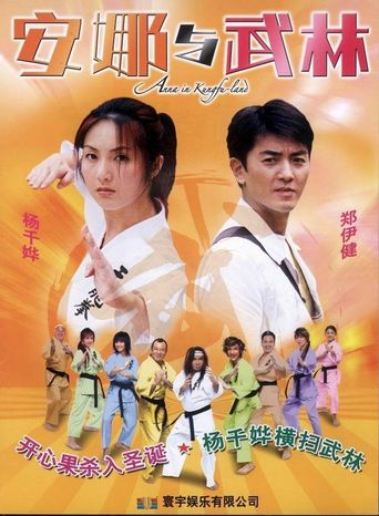 Anna in Kungfu-land Poster
