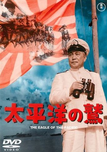 Eagle of the Pacific Poster
