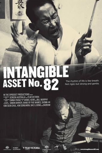 Intangible Asset Number 82 Poster