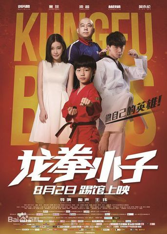 Kung Fu Boys Poster