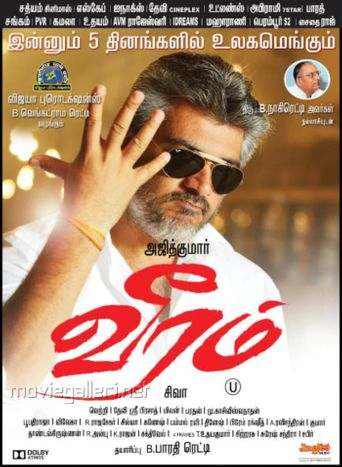 Watch Veeram