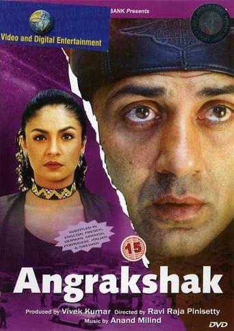 Angrakshak Poster