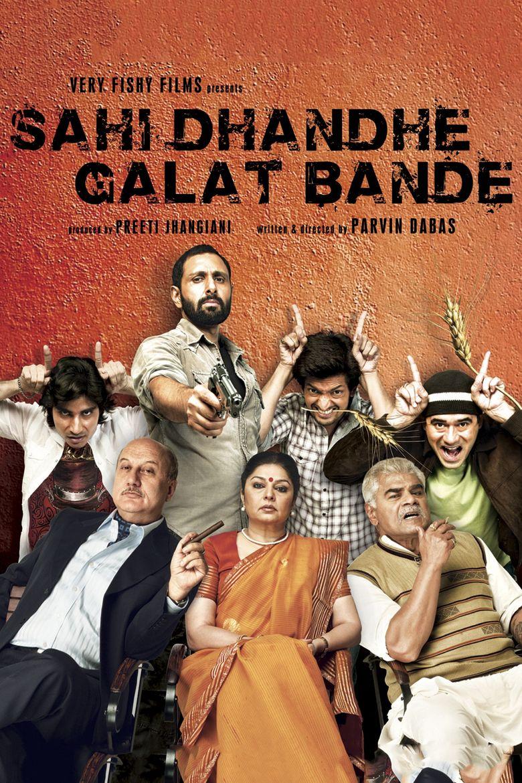 Sahi Dhandhe Galat Bande Poster