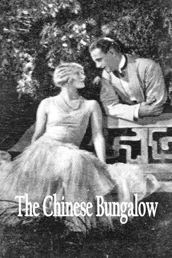 The Chinese Bungalow Poster
