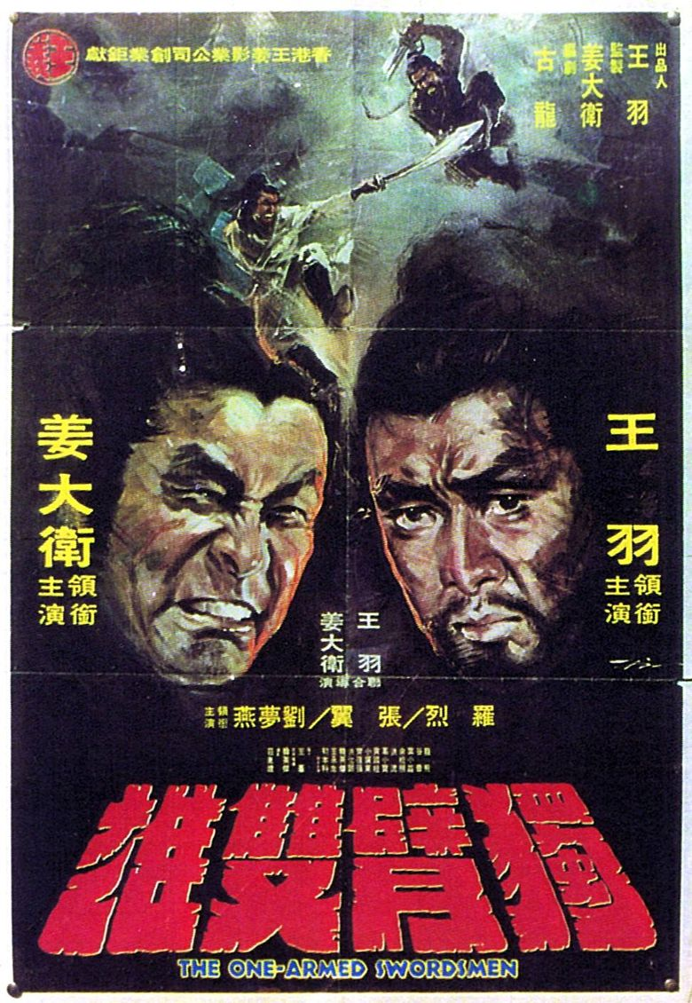 The One Armed Swordsmen Poster