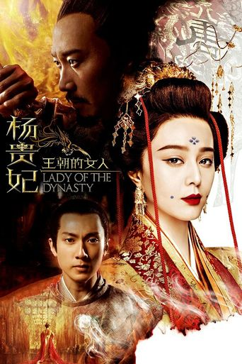 Lady of the Dynasty Poster