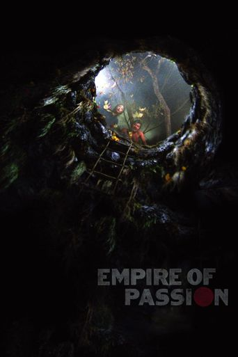 Empire of Passion Poster
